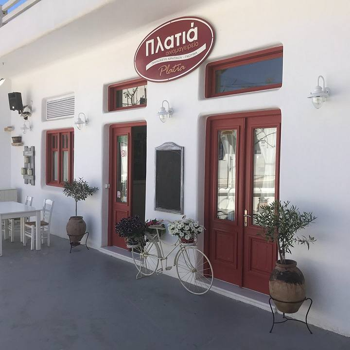 Platia Restaurant in Naxos